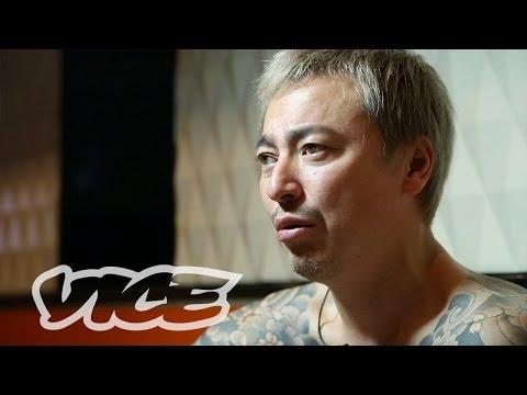 Yakuza, Organized Crime, and the Japanese Right Wing (видео)