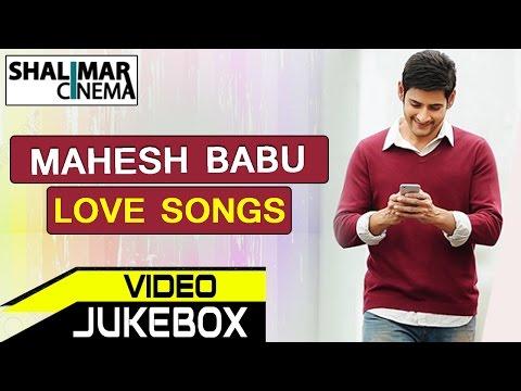 Mahesh Babu Heart Touching Love Songs | Video Jukebox