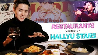 Favorite restaurants of top-notch Hallyu stars (한류 스타들의 단골 맛집)