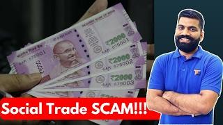 Video Social Trade Scam | Online Earning Frauds Exposed | Zarfund etc. | Stay Safe MP3, 3GP, MP4, WEBM, AVI, FLV Mei 2019