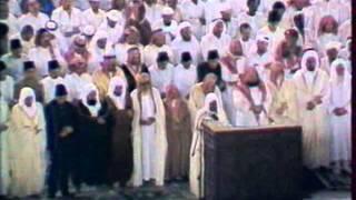 نادر تراويح للشيخ علي الحذيفي في الحرم المكي  1401هـ
