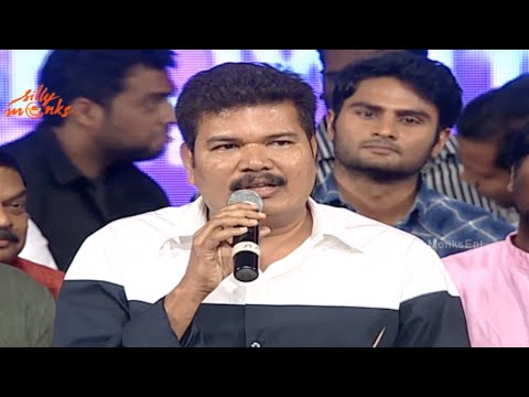Director! - Watch Director Shankar Speech @ Superstar Mahesh Babu's Aagadu Audio Launch Live Aagadu Audio Launch Live / Agadu audio function / agadu audio songs release / aagadu audio release live....