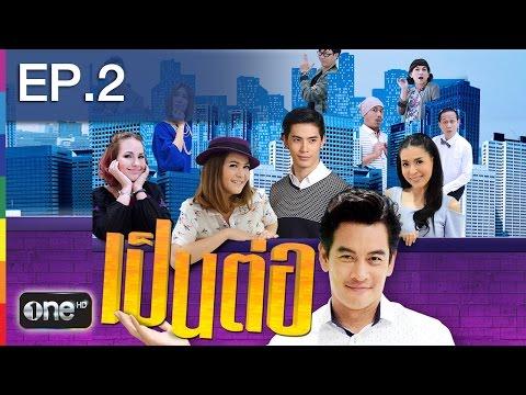 new_season - ช่องทางการรับชมช่อง one ชมออนไลน์ได้ที่ http://www.onehd.net ดูผ่าน Digital TV ภาคพื้นดิน ช่อง 31 เคเบิ้ลทีวี...