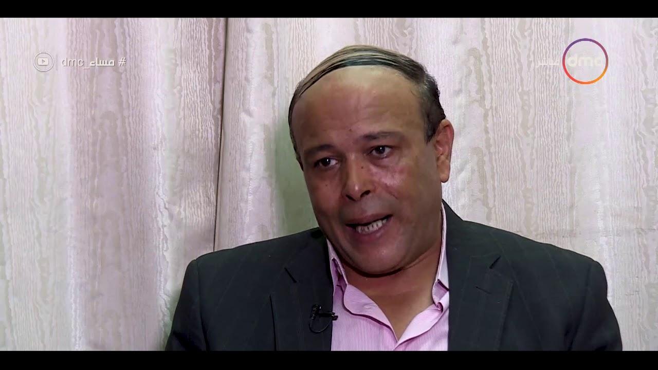 مساء dmc - السيارات المصرية بين اضطراب السوق وجهود الضبط