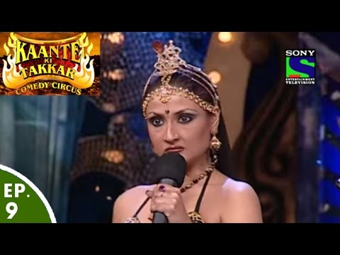 Comedy Circus - Kaante Ki Takkar - Episode 9 -  Animals conversation.