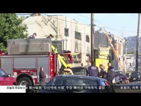오클랜드 화재책임 2명 '과실치사' 기소 6.06.17 KBS America News