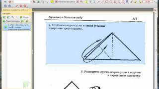 PDF XChange Viewer - лёгкая и шустрая программа для работы с PDF