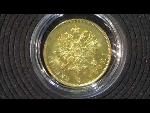 1882年發行芬蘭金幣