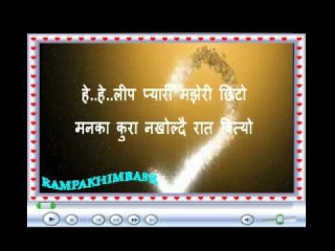 Romantic Nepali Folk Song - Nepali Romantic Folk Song.