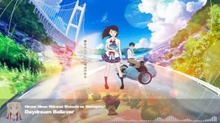 Nonton Hirune Hime: Shiranai Watashi no Monogatari Ending Theme Film Subtitle Indonesia Streaming Movie Download