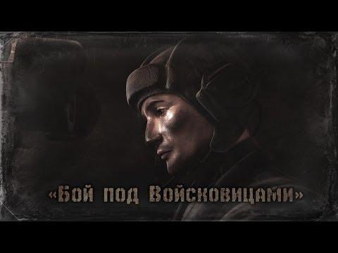 Колобанов. Бой под Войсковицами