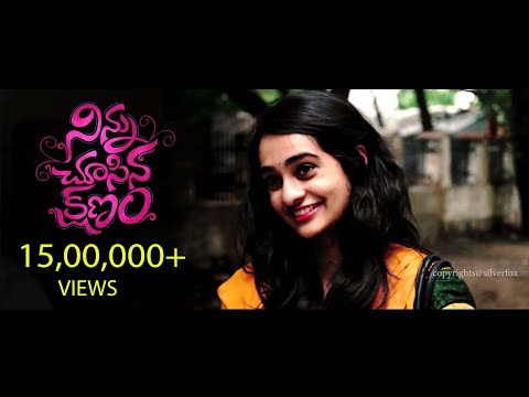 Ninnu Chusina Kshanam   Romantic Comedy Short Film
