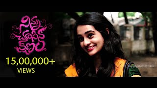 Video Ninnu Chusina Kshanam - Romantic Comedy Short film |4K| Latest 2017 MP3, 3GP, MP4, WEBM, AVI, FLV April 2019