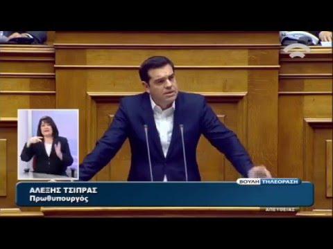 Ομιλία Πρωθυπουργού κατά τη διάρκεια της συζήτησης στην Ολομέλεια της Βουλής για το ασφαλιστικό