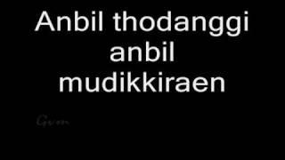 Video Vinnaithaandi Varuvaayaa - Mannipaaya Lyrics download in MP3, 3GP, MP4, WEBM, AVI, FLV January 2017