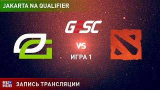 OpTic vs Animal Planet, GESC NA, game 1, part 1 [Lum1Sit, 4ce]