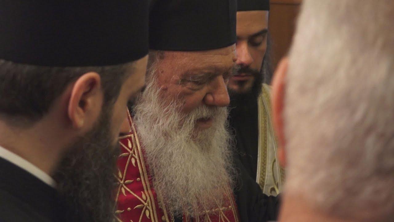 Την Πρωτοχρονιάτικη πίτα έκοψε ο Αρχιεπίσκοπος Ιερώνυμος