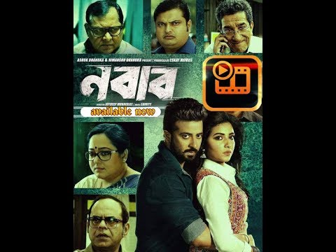 Nabab 2017 Bengali Full Movie Original HDrip 1 5GB AAC 264 & 700MB HEVC BesT PrinT Sound No ADs