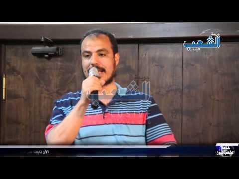شاهد كيف تدخل الحاكم العسكري لحماية مبارك