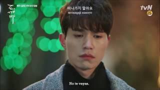 SOYOU - I Miss You [Rom|Han| Sub español] Goblin Ost part 7 Video