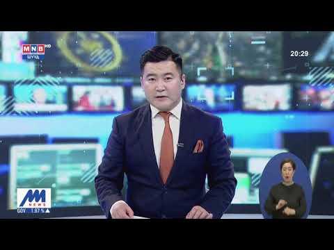 УИХ-ын гишүүн Ё.Баатарбилэг Франц Улсаас Монгол Улсад суугаа Элчин сайдын хэргийг түр хамаарагч ноён Жулиен Пауперттай уулзалт хийлээ