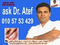 Ask Dr Atef, العناية بالأسنان مع التقويم