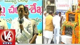 Video KCR Again Warns Andhra Media (TV9 & ABN) In Kaloji Birth Anniversary At Warangal MP3, 3GP, MP4, WEBM, AVI, FLV Agustus 2018