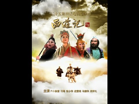 Sun Wukong episode 1 - Journey to the West english subtitle