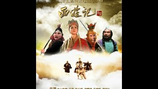 Khmer Chinese Series - Journey To The West II 1998 [84 END]