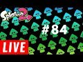 Splatoon 2 Livestream with the viewers Road to 350 subs #84 (part 2)