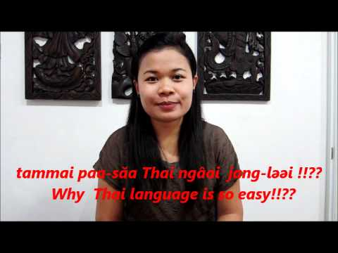 "Learn Thai Expression | ""Why so"" 