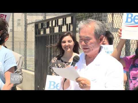 한인사회 소식 4.19.16 KBS America News