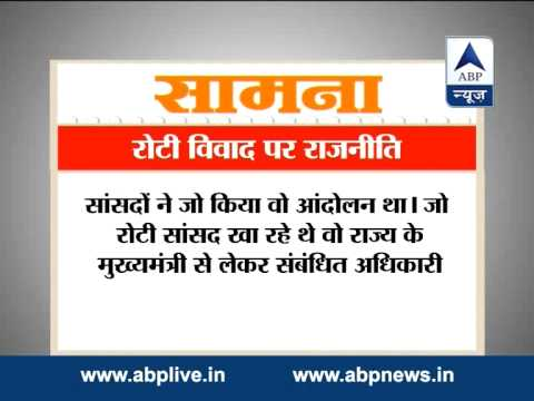 Maha Sadan fracas: Sena defends MPs  says issue politicised 24 July 2014 08 PM