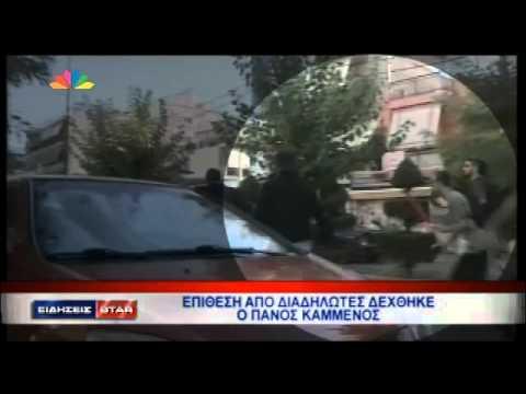 "Video - Καμμένος: ""Τα Σκόπια είναι 20 λεπτά δουλειά για μια ίλη τεθωρακισμένων"""