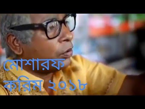 ব্রেক অফ স্টাডি | Break Of Study | Mosarrof Korim Funny Natok | Mosarraf Karim | Mimo | Tomal | spjl