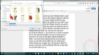 You have heard about Image to text converter softwares. But most of them can extract only English text and don't support many other languages such as Hindi.