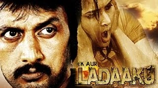 Video Ek Aur Ladaaku - Full Length Action Hindi Movie MP3, 3GP, MP4, WEBM, AVI, FLV Agustus 2018
