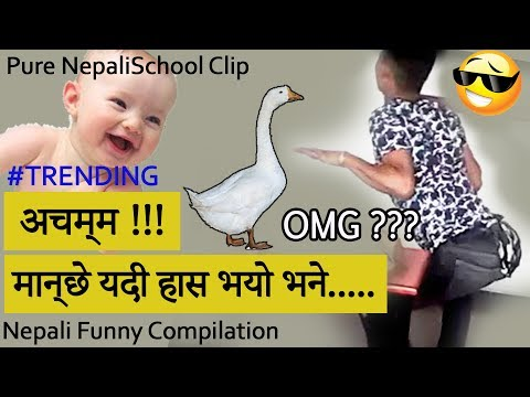(Pure Nepali School clip : when a man thinks he is bad ... 88 seconds.)