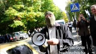 Провокатор Я.Годунок з партії О.Ляшко в м.Буча