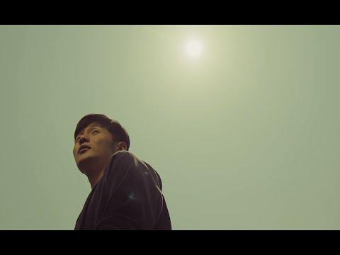李榮浩 Ronghao Li - 大太陽 The Big Sun (華納Official HD 官方MV)