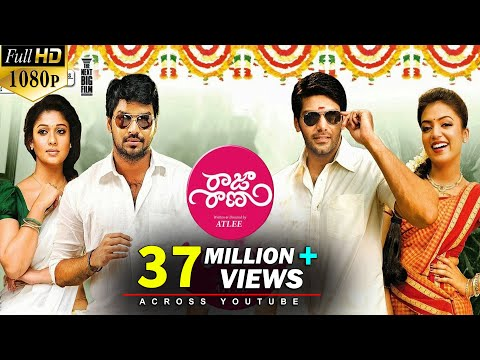 Raja Rani Telugu Full Length Movie || Full HD 1080p.. (видео)