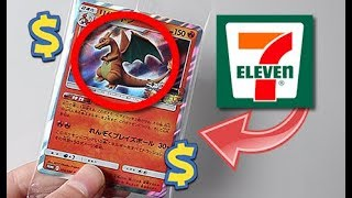 The 7-11 CHARIZARD CARD Everyone Wants!!! by Unlisted Leaf