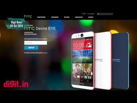 HTC Desire Eye, selfie phone with 13MP front camera unveiled [News 09 Oct 2014]