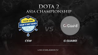 G-Guard vs CSW, game 2