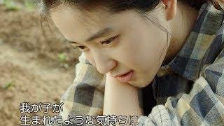 キャスト3人による和気あいあいキーワードトーク/映画『リトル・フォレスト 春夏秋冬』特別映像