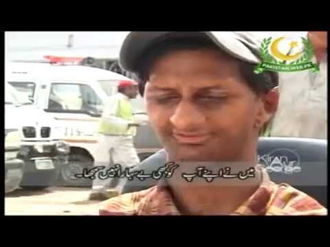 Real Heroes of Pakistan - Video Choice Contest
