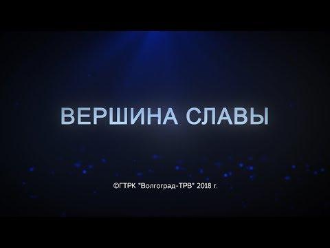 Выпуск 3. Эфир 04.10.18