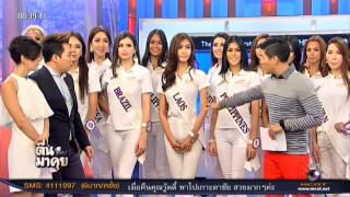 "Nonton เวทีที่คนจับตามอง ""Miss International Queen 2014"" Film Subtitle Indonesia Streaming Movie Download"