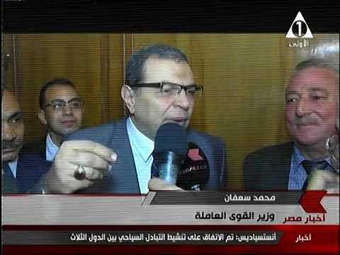 د.هشام عرفات: خطط عاجلة لتطوير مرفق السكك الحديدية وتطوير منظومة نقل البضائع