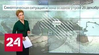"""""""Погода 24"""": в каких погодных условиях проходила поисково-спасательная операция в Черном море"""